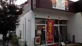 Cafe Felice カフェフェリーチェ