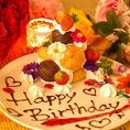 【誕生日特典満載♪】誕生日にはもちろん、記念日やお祝い事に是非ご利用下さい♪さらに!贅沢ホールケーキもご用意可能◎サプライスに最適!個室のプライベート空間で…♪当店STAFFが全力でお手伝いさせて頂きます♪お気軽にお問い合わせ下さい。【すすきの 誕生日 女子会】