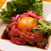焼肉 ふうふう亭 本厚木店のおすすめ料理2