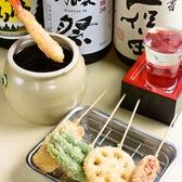 居酒屋 楽座のおすすめ料理3