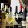 Grill&Wine Bar Good Ton グリル アンド ワインバー グットンのおすすめポイント3