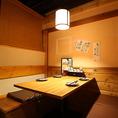 【四谷3丁目×個室】個室席は2名様からご案内可能◎周りを気にせずゆっくりと宴会、お食事お楽しみ頂けます!