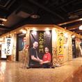 大阪市内でももっともアツいエリアといっていい天王寺・阿倍野地区に2013年夏オープンした阿倍野ルシアス店。JR・近鉄・地下鉄などのターミナルからもすごく近くて便利な場所にあります。