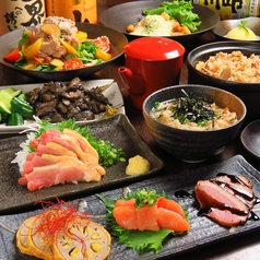 九州料理 椿 金山店のコース写真