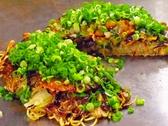 とまと 西広島のおすすめ料理3