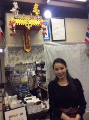 サイナム・タイのおすすめポイント1