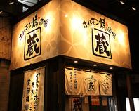 雰囲気のいい人気店!