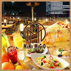 マーノマッジョ MANO MAGIOの写真