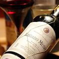 【レガード・ムニョス・シャルドネ】スペイン。こくのある辛口・白。雑誌「ワイン王国」にて、5つ星という高い評価を付けられたスペインの白ワイン。トロピカル系の豊かな柑橘系の香りと口当たりの良い爽やかな酸味が非常にバランスのとれたワインです。フルボトル・・・3000円