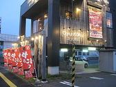 牛角 野幌店の雰囲気3