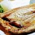 焼き魚とおばんざいの店 ながた屋のロゴ