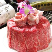 当日OK!【肉ケーキ 2983円(税抜)】大切な記念の日に!