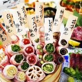農家の台所 八助 津田沼店のおすすめ料理2