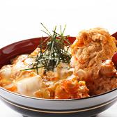 浅草 鶏よしのおすすめ料理2