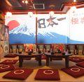 極楽酒場 いざこい 上野の雰囲気1