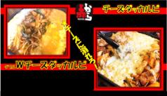 赤から 倉敷堀南店の特集写真