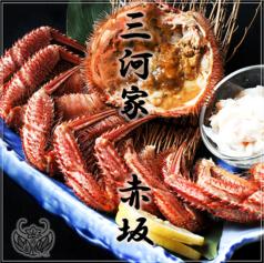 三河家 赤坂の写真