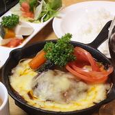 定食屋 カフェ わるんのおすすめ料理2