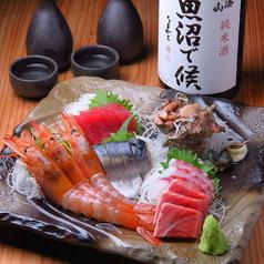 磯浜魚業の特集写真