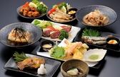 季楽 八戸のおすすめ料理3