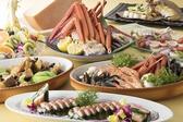 レストラン アンサンブル 江坂・西中島・新大阪・十三のグルメ