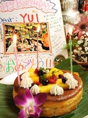 ニライカナイ 町田店の特集写真