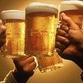 ビール、サワー、カクテルはもちろんの事ながら当店は全国から集う地酒も飲み放題でお楽しみ頂けます!有名どころの銘酒からスタッフが厳選した、マニアックな地酒を取り揃えております。お鍋をつつきながら旨い酒に酔いしれます!今夜は旨い酒とお鍋で季節の宴会を皆様でお愉しみくださいませ!