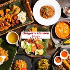 Ginger's Garden ジンジャーズガーデン 札幌の写真