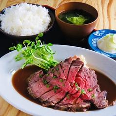 肉食堂 けんじ/酒場る 健二のおすすめ料理1