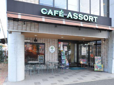 伊勢崎にあるベーグルカフェです。