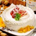 【誕生日や記念に☆】直径18cmのホールケーキ3000円