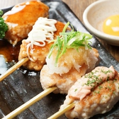 トリゴロー 秋葉原店のおすすめ料理3