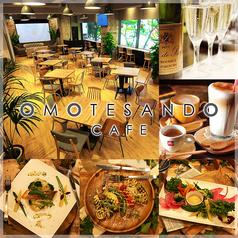 OMOTESANDO CAFE 表参道カフェ特集写真1