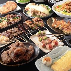 口八町 くちはっちょう 梅田東店のおすすめ料理1