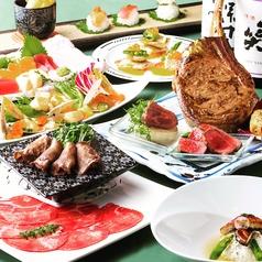 Japanese Dining OWL アウルのコース写真
