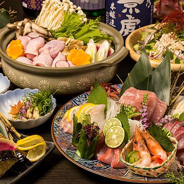 創作和食 厳選地酒 辻政 新橋店のおすすめ料理1