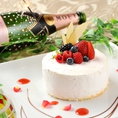 【1日5組限定】ホールケーキにグレードUP★
