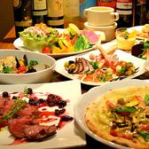 ほ~み~のおすすめ料理2