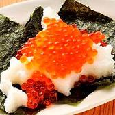 いただきコッコちゃん 上野店のおすすめ料理2