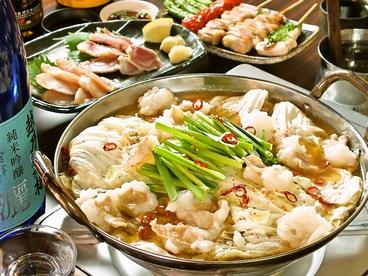 琉球炭火やきとり 金丸 浦西店のおすすめ料理1