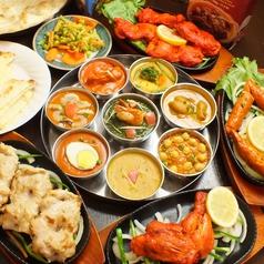 インド ネパール レストラン&バー ALOKの写真