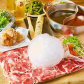 MARUGO マルゴ 札幌すすきの駅前店のおすすめ料理3