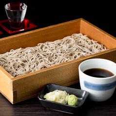 三間堂 品川店のおすすめ料理1