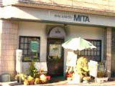 MITA ミタ レストラン