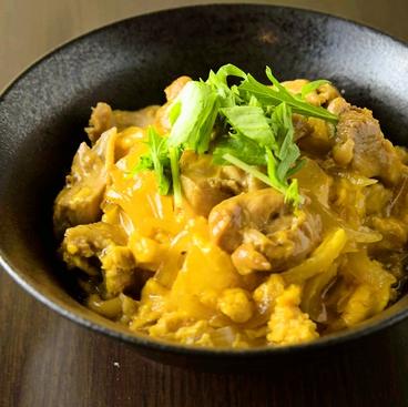 地鶏とこだわりたまご yamaのおすすめ料理1
