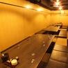 南土酒彩 居酒屋ばかいき 千葉店のおすすめポイント2