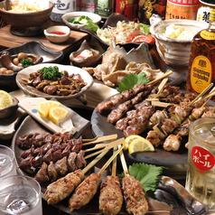 りんぐ 阪神新在家店のおすすめ料理1