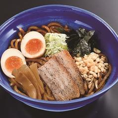 富山ブラックまぜ麺