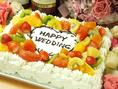 結婚式二次会その他お祝いに…特製ケーキもご用意!主役へのメッセージやお礼の言葉も添えて♪打ち合わせ時にご相談ください♪