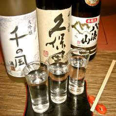 季節居酒屋 ひろべの特集写真